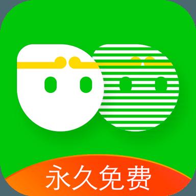 安卓悟空分身v4.1.5绿化版