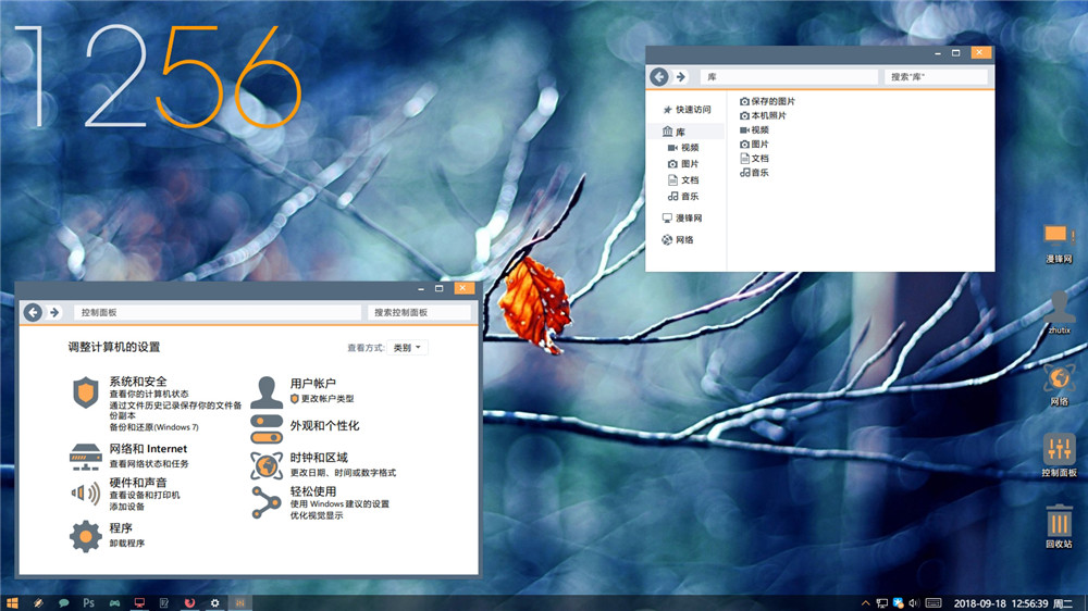 FFox V2 Win7主题+Win8主题+Win10主题