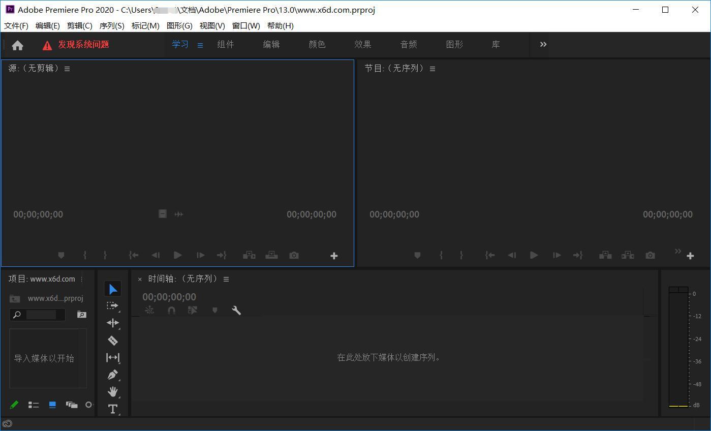 QQ截图20200118150221.jpg