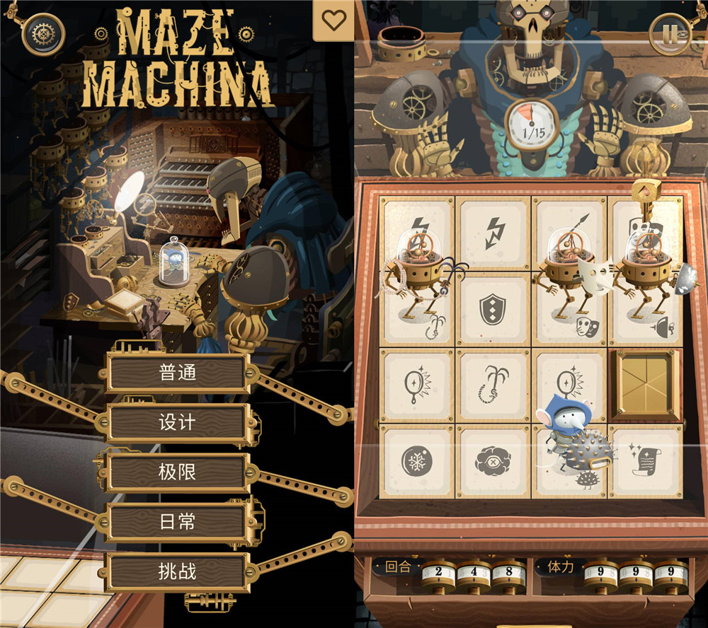 滑动解谜游戏迷宫机械绿化版