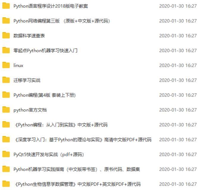 300多个python源代码+电子书