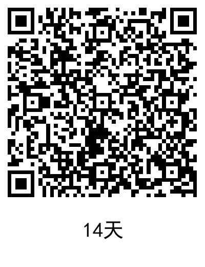 QQ阅读免费领45天荣耀会员