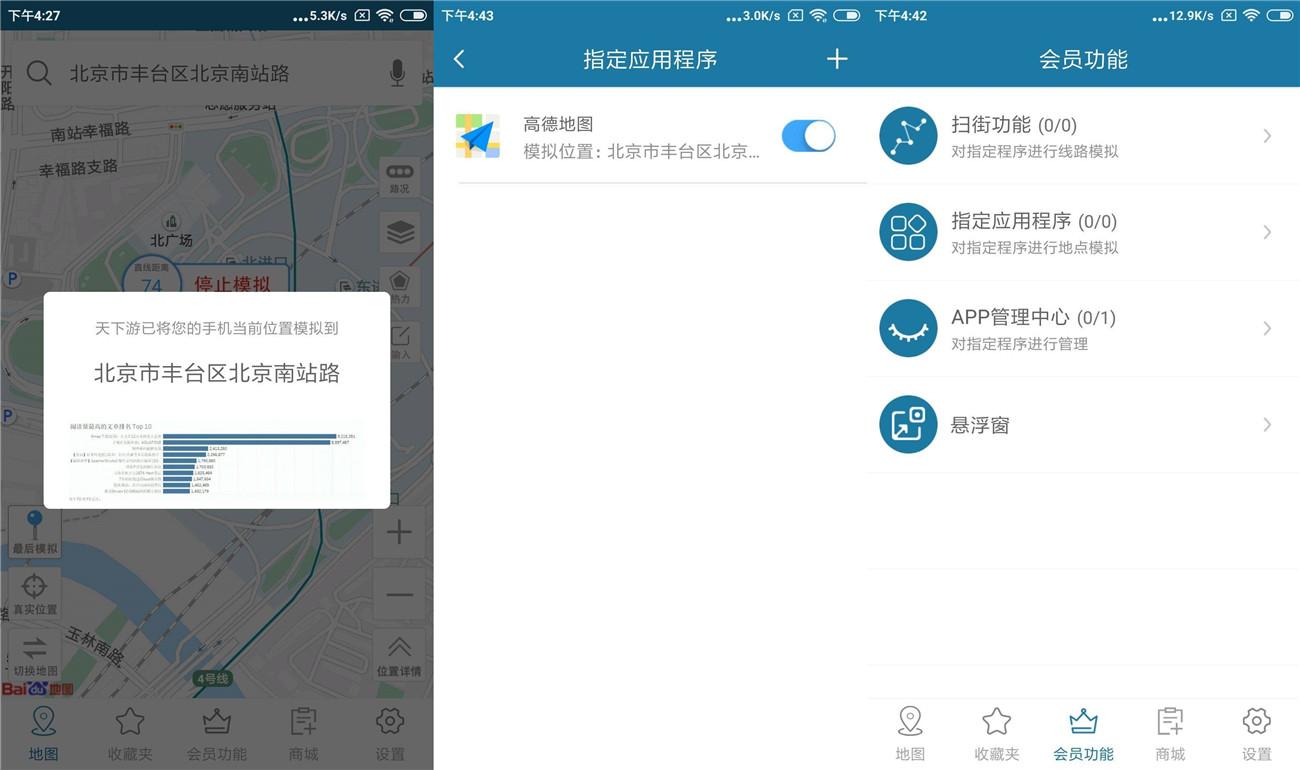 安卓地图全球真实版v13.1.18绿化版