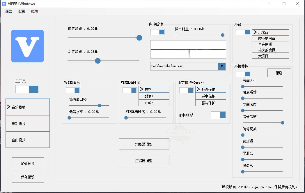 QQ截图20200218103758_副本.jpg