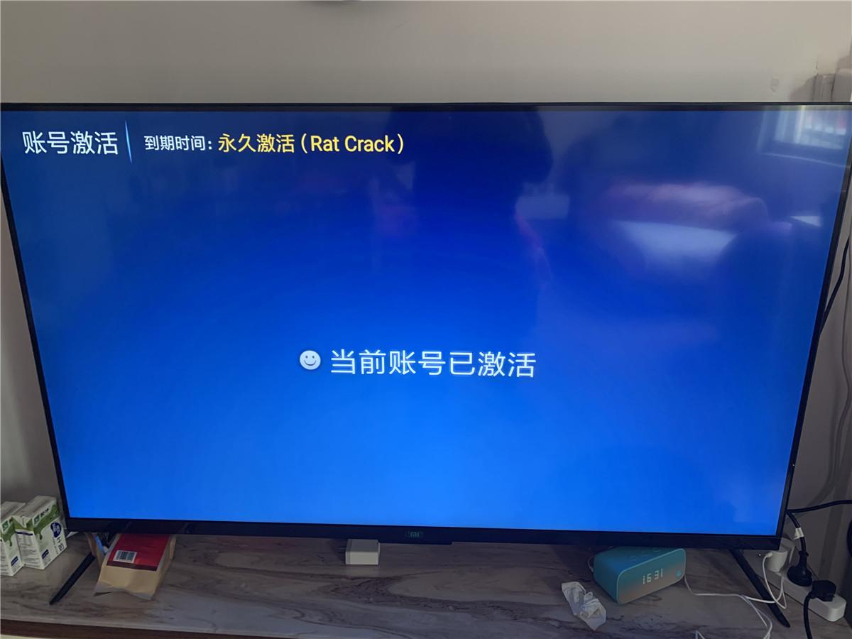 盒子应用 叶子TV免激活码版