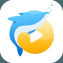 安卓海豚影视v3.0.1绿化版