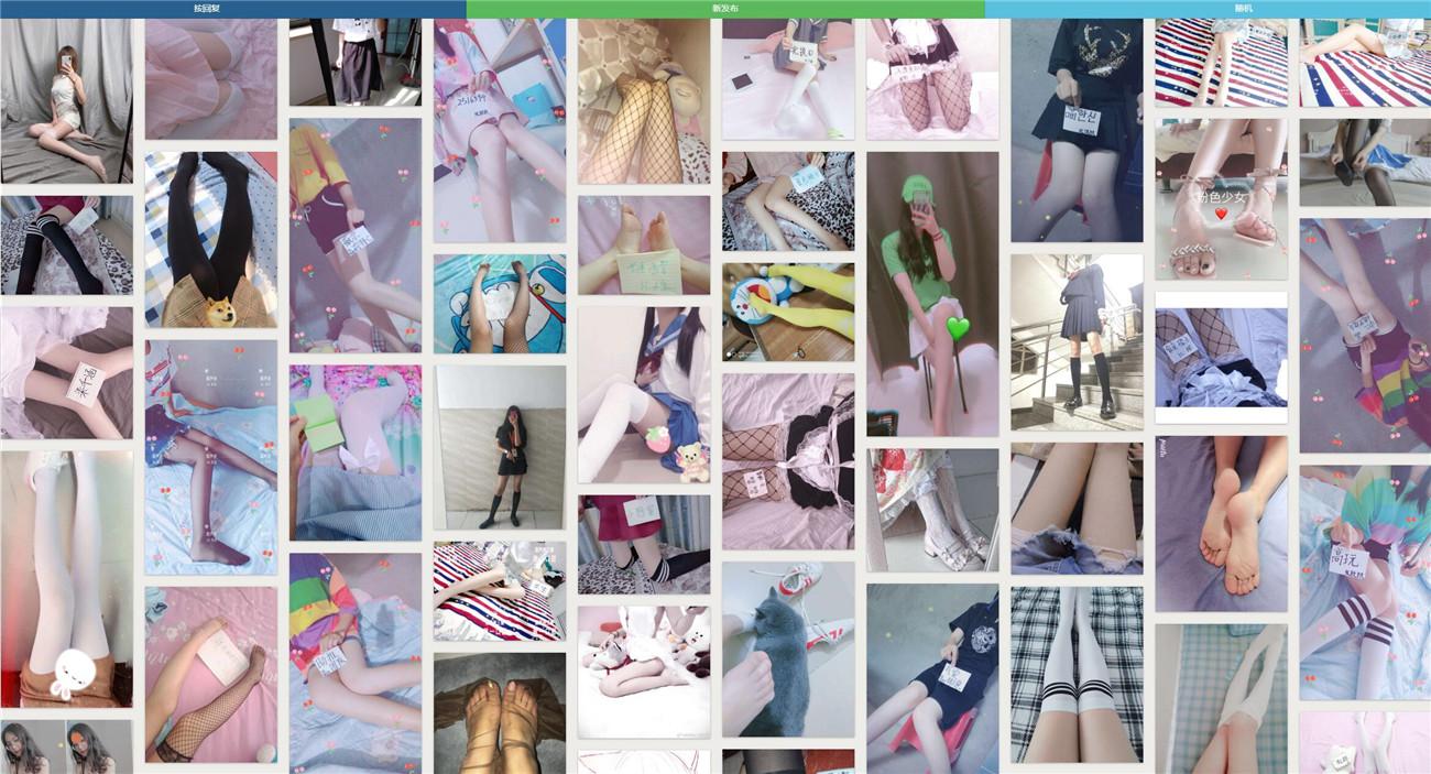 美腿自拍图片站HTML源码