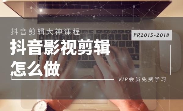 PR2015-2018多技能学习教程