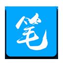 安卓笔趣阁vv5.0.226绿化版
