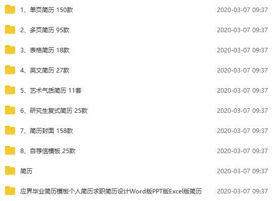 QQ截图20200307093806.jpg