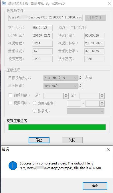 QQ截图20200307113456.jpg