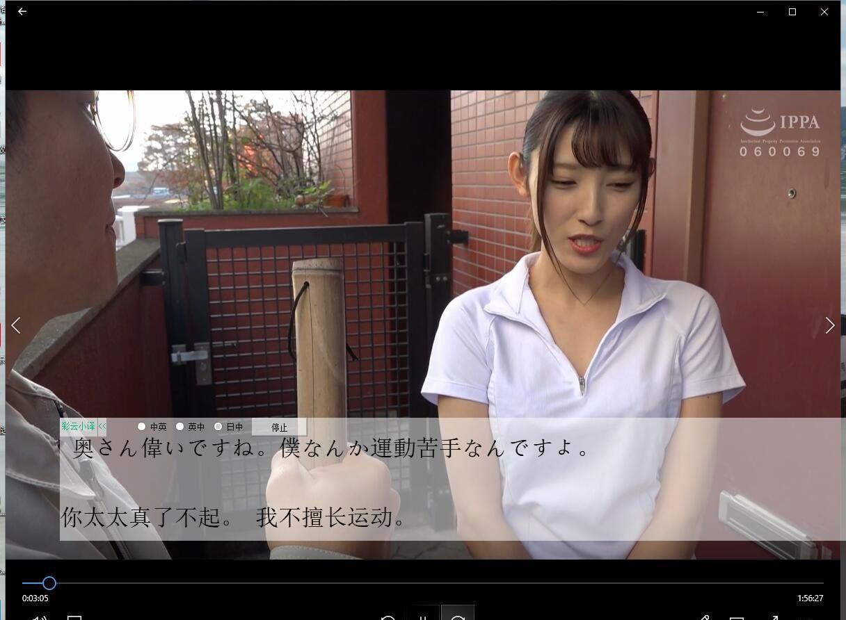 实时在线本地视频翻译 看片神器懂得下载!