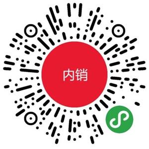 外面卖的开通京东内销账号方法-小酒资源