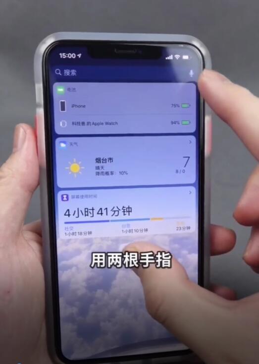 【小刀网】苹果手机冻结桌面恶搞BUG