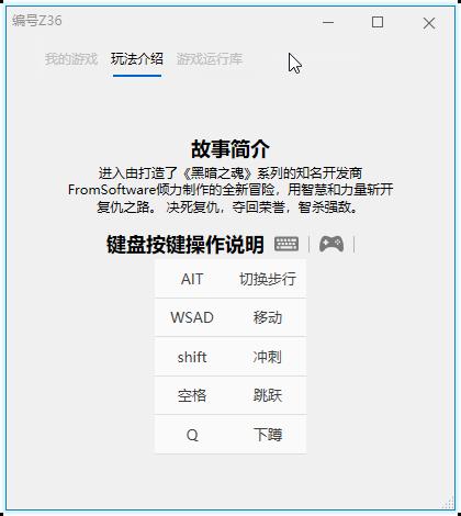 《只狼:影逝二度》中文豪华版