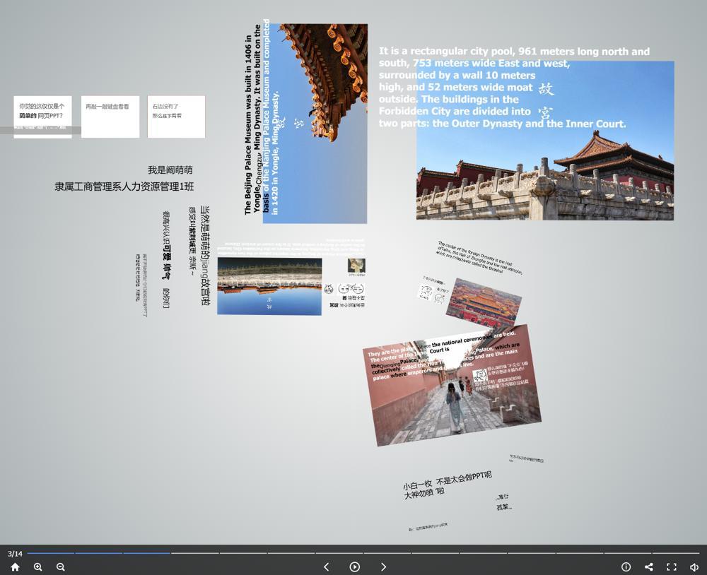 高逼格故宫介绍网页源码