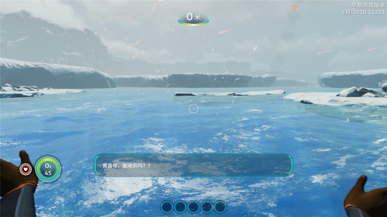 《深海迷航》v40133中文版