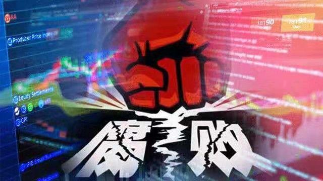 百度副总裁韦方涉嫌贪腐已凉