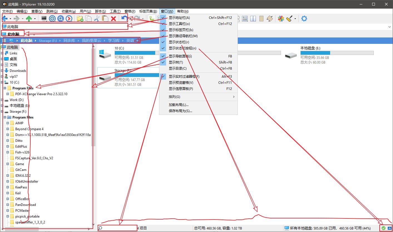 多标签页文件管理器XYplorer