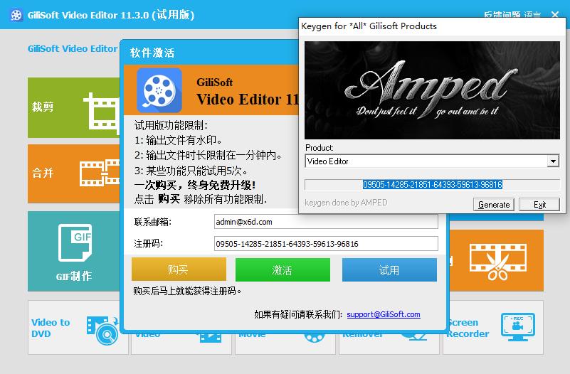 GiliSoft Video Editor v11.3.0