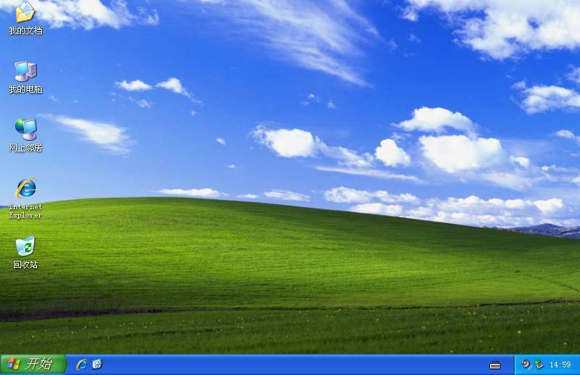 Windows XP/2003纯净安装版  第2张