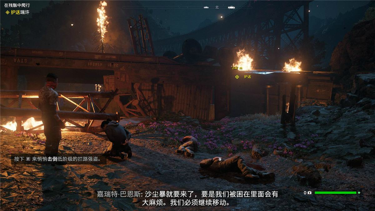 『单机游戏』-孤岛惊魂:新曙光全系列版本