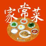 安卓家常菜v5.2.61绿化版