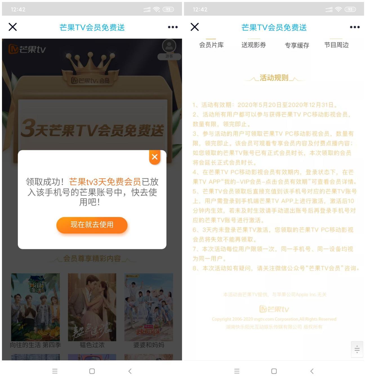 QQ图片20200602093036_副本_爱奇艺.jpg
