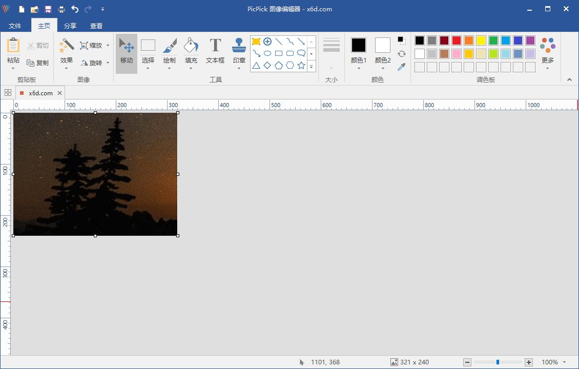屏幕截图PicPick v5.1.2专业版