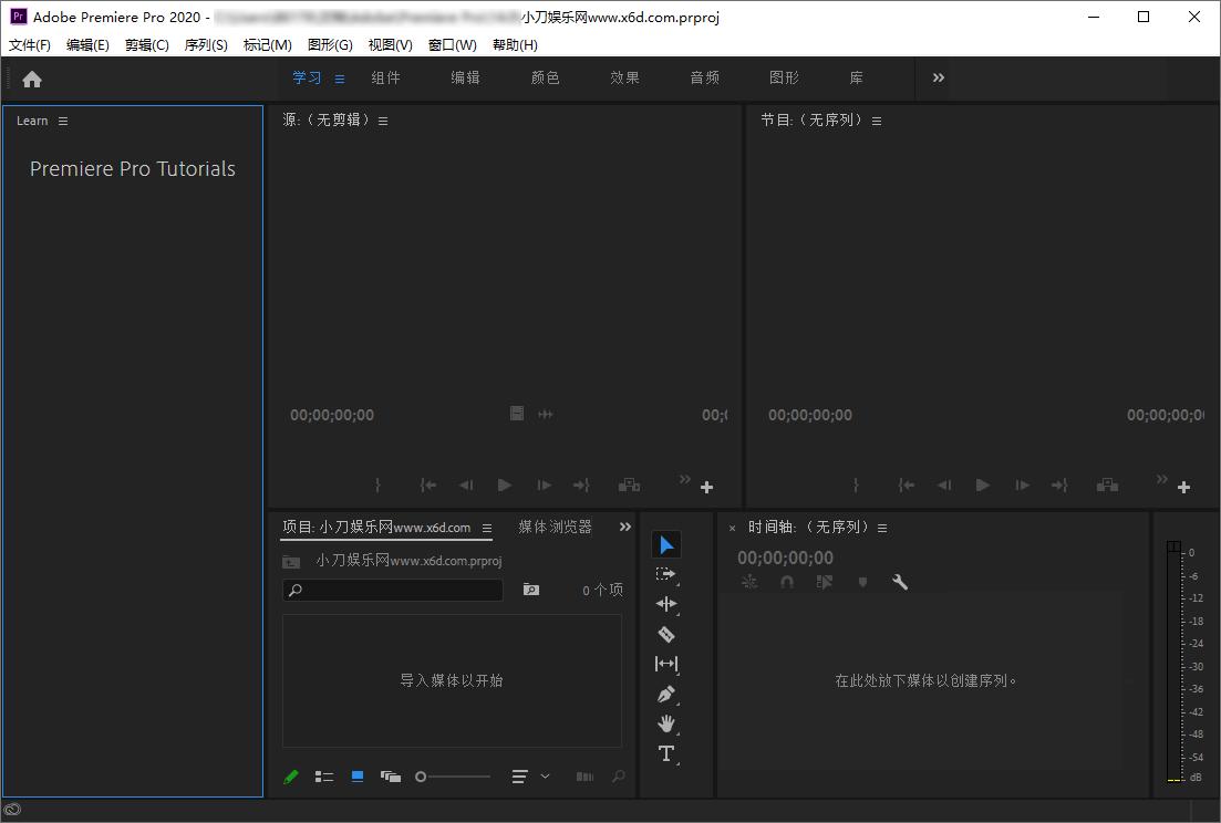 Premiere 2020 v14.2.0.47 精简绿色版
