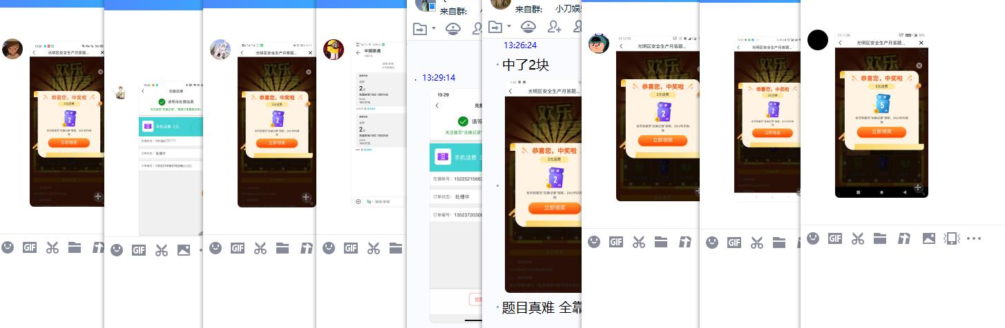 QQ图片20200618133254.png