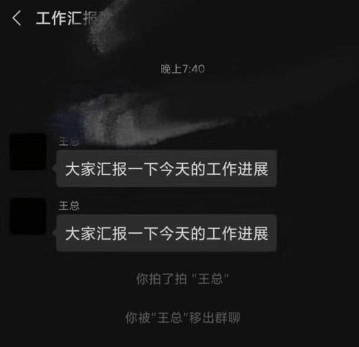 """微信上线新功能:拍一拍 和早年 QQ 上的""""窗口抖动"""""""