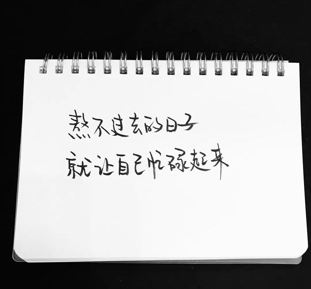 歌曲分享:予七书