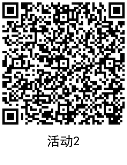 QRCode_20200709183158.png