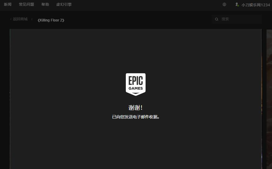 Epic免费喜+3游戏《脱逃者2》 活动分享 第2张
