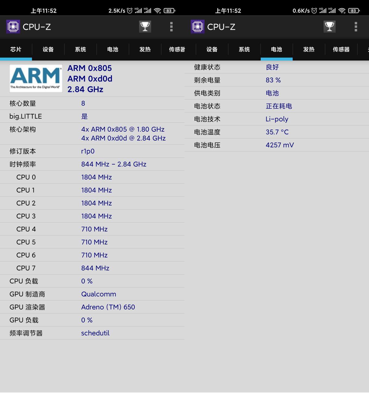 安卓CPU-Z v1.38高级版