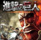 《进击的巨人》v1.03中文版