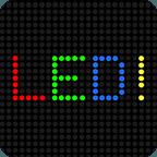 安卓手机LED弹幕显示屏v17.4