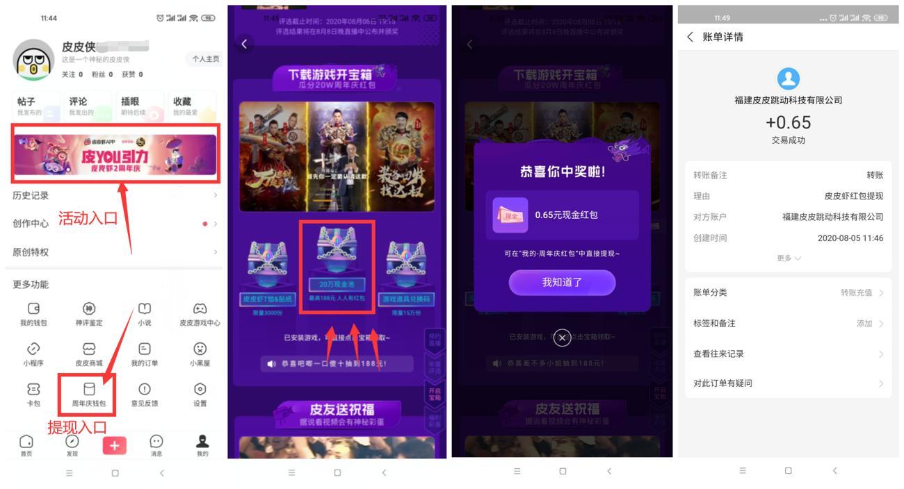 QQ图片20200805100550_副本_爱奇艺.jpg