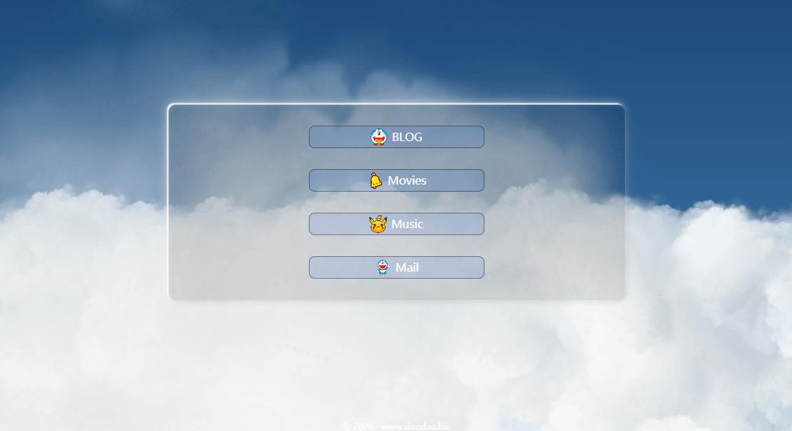 3D远方动态白云页面源码