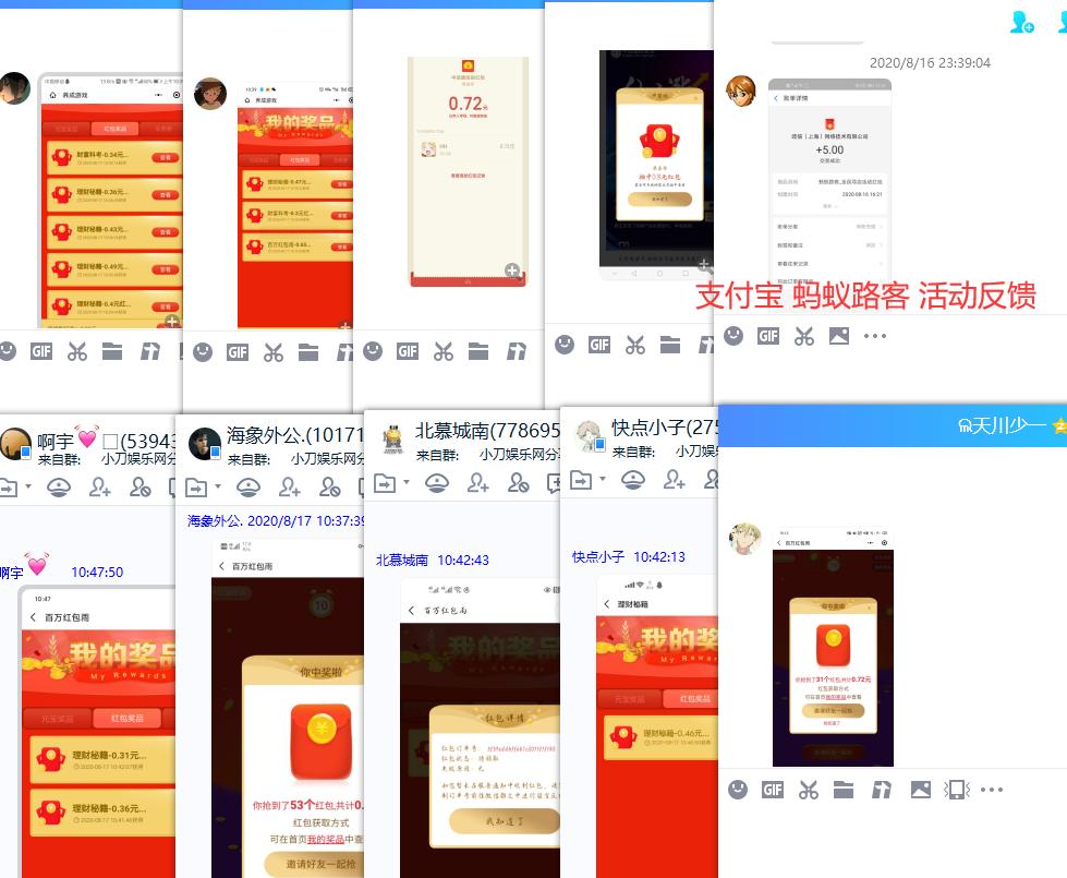 QQ图片20200817105815.png