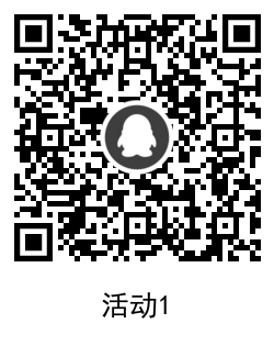 QRCode_20200818120846.png