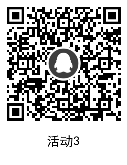QRCode_20200818120911.png