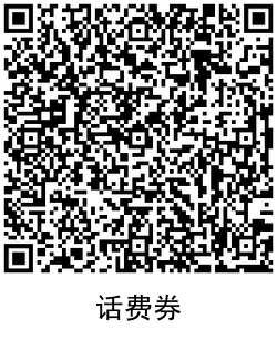 QRCode_20200818145241.png