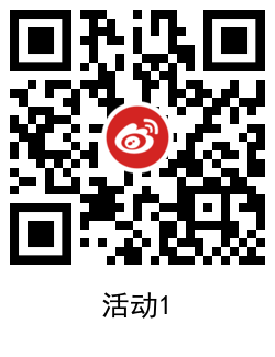 QRCode_20200821121910.png