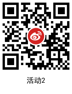 QRCode_20200821121916.png