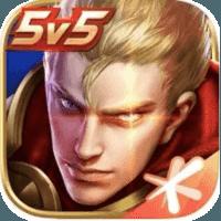 安卓王者荣耀体验无限火力v5.0