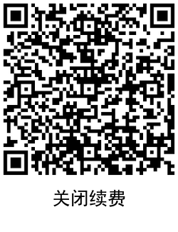 QRCode_20200824203243.png