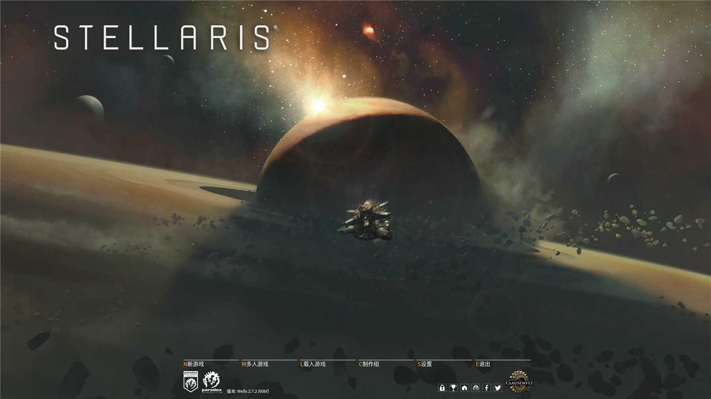 《群星》v2.7.2全DLC中文版