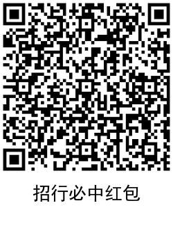 QRCode_20200828095208.png